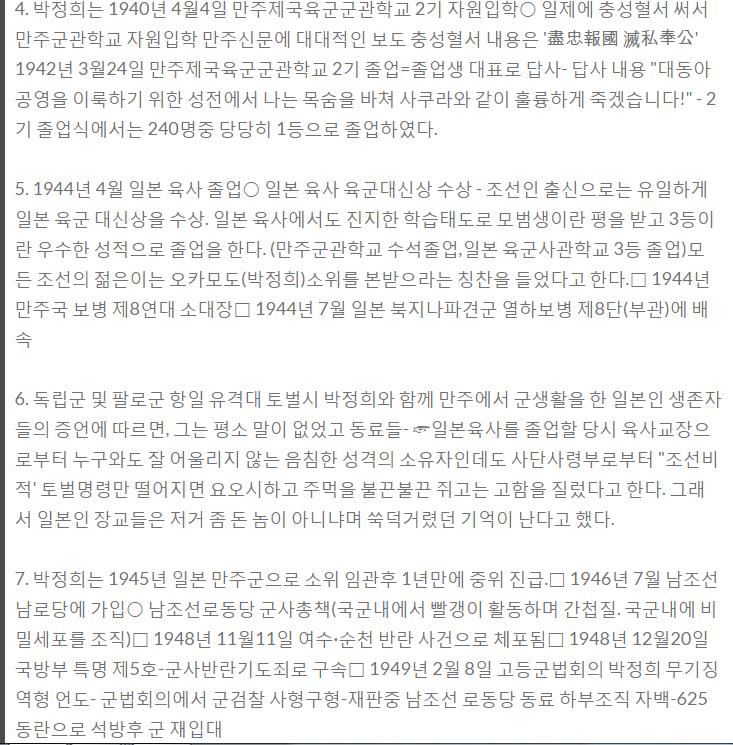 1088-박정희 1.png