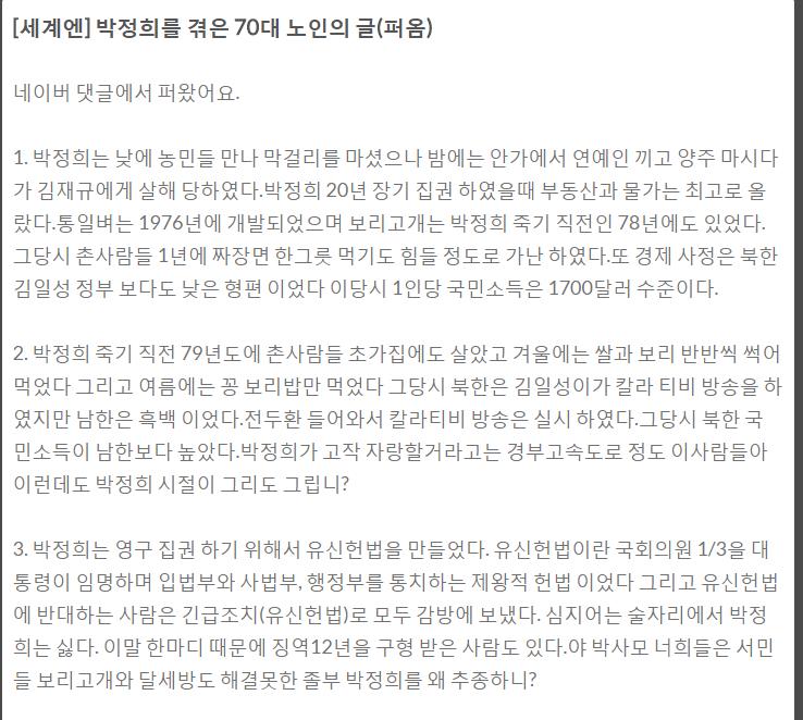 1088-박정희 3.png