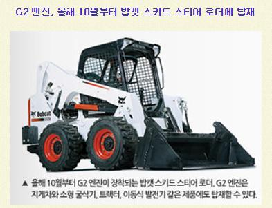 1115-기업뉴스 6 사진.png