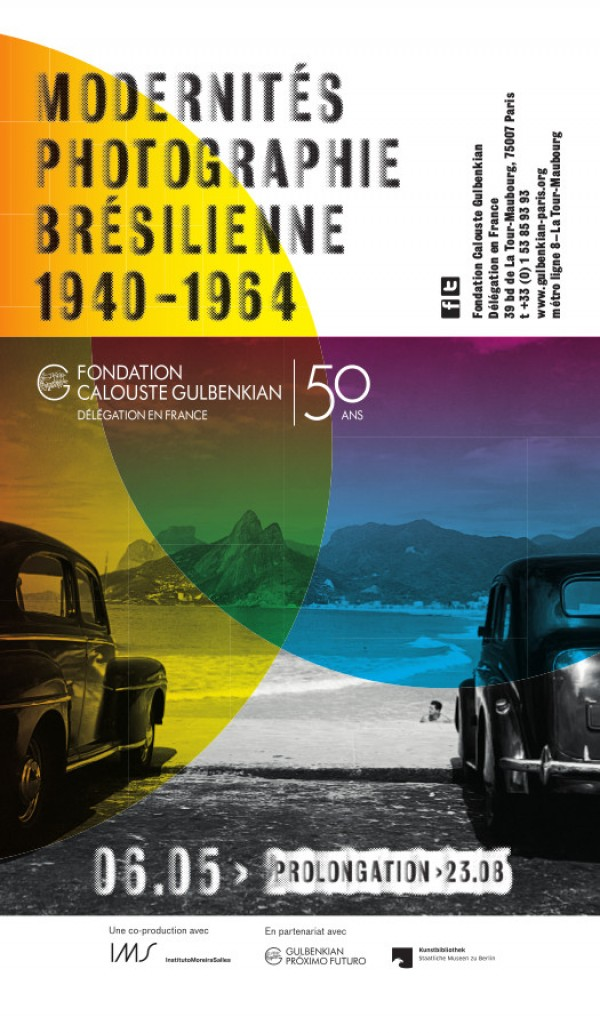 현대 브라질 사진전.jpg
