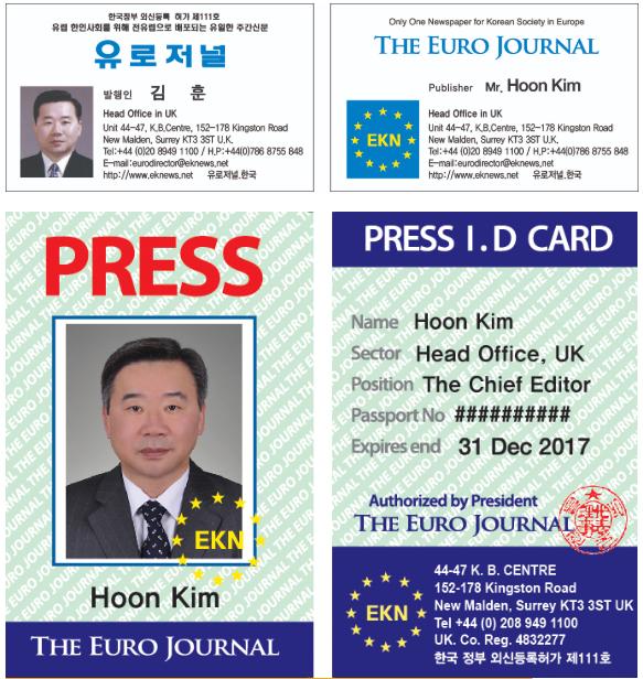 홈페이지 기자증과 명함.png
