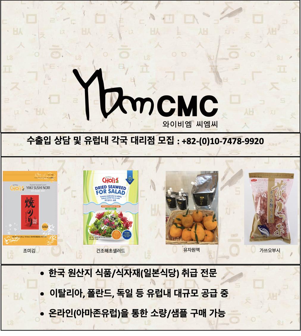 ybmcmc.jpg